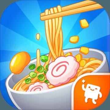 拉面大厨 V2.8.0 苹果版