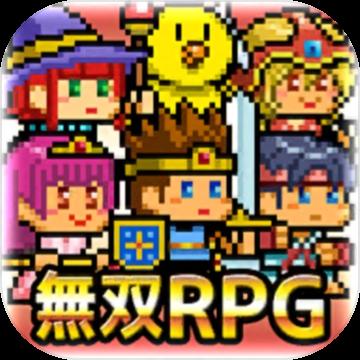 勇者VS恶龙 V1.2.1 苹果版