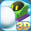 �L雪球3D大作��