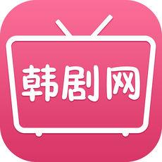 第一韩剧网 V1.2.2 安卓版