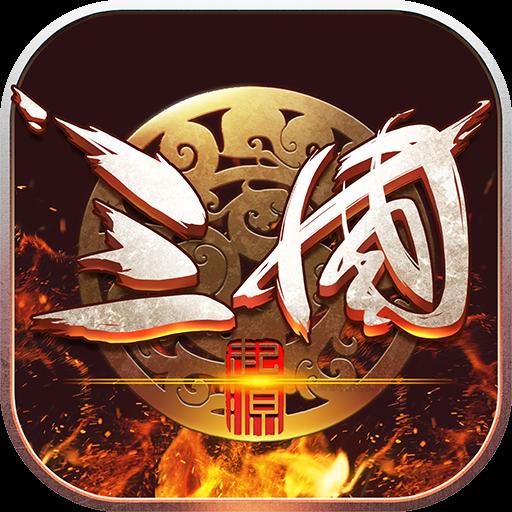 战争之王 V1.0.0 安卓版