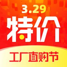 淘宝特价版 V3.16.0 苹果版