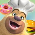 熊出没美食餐厅 V1.0.1 安卓版
