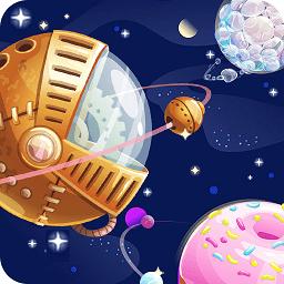星球碰撞模拟器 中文版