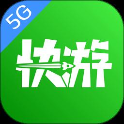 咪咕快游 V2.0.1.1 安卓版