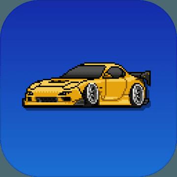 像素赛车手 V1.0.81 安卓版