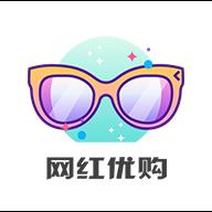 网红优购 V1.0.1 安卓版