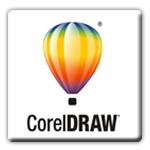 CorelDRAW X8矢量绘图软件32位 v18.0.0.448 官方版