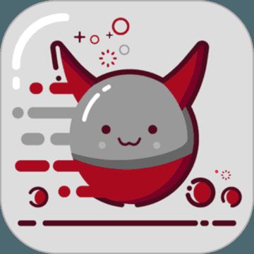 怪蛋迷宮 V1.0.4 蘋果版