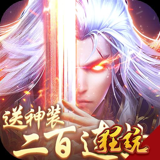 一恋永恒(百抽版) V1.0.0.1 安卓版