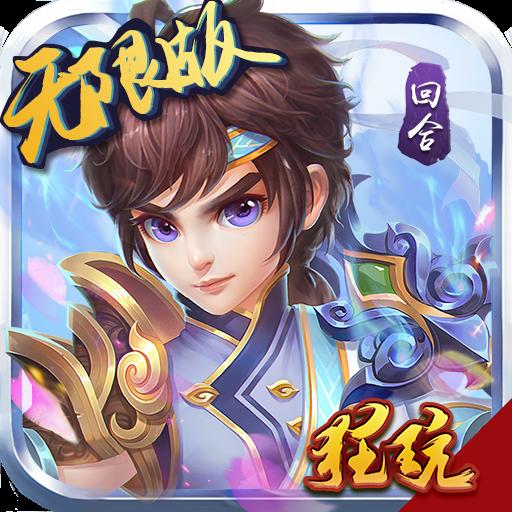 仙�Z奇�(�o限特��)