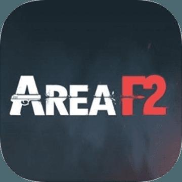 AreaF2 �Y包版