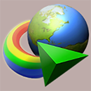 Internet Download Manager 标准版