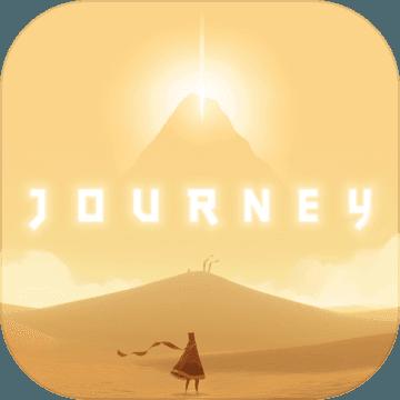 风之旅人(Journey)