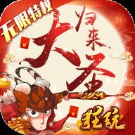 疯妖记(送百元红包) V1.0 红包版