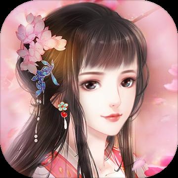 花之舞 V1.1.1 苹果版