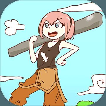 最��武器(Weapons collection)