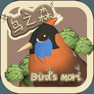 鸟之森(Forest Of Birds)