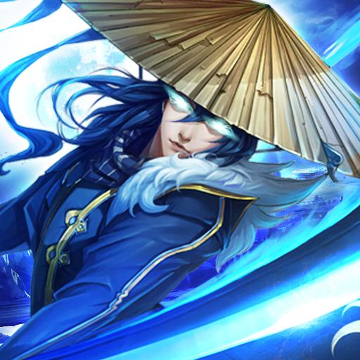紫青双剑(上线送充值) V1.0.0 安卓版