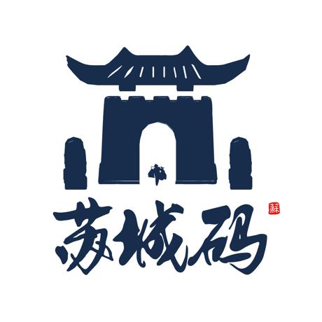 苏城码 V1.3.4 苹果版