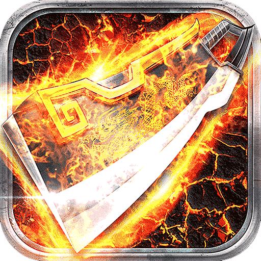 黑暗使者(折扣版) V2.3.6 安卓版
