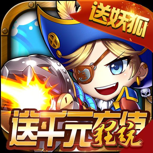 百战斗斗堂 V1.0 最新版