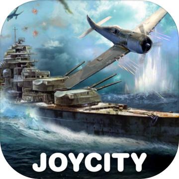 炮艇战3d战舰 V2.8.5 苹果版