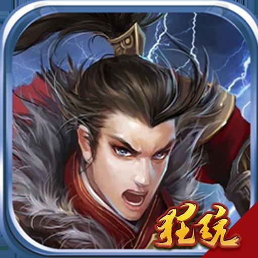 江山(龙武折扣版)