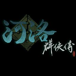 河洛群侠传 中文版