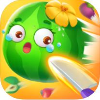王牌切水果3D V1.0 苹果版