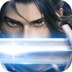剑斩乾坤 V1.0 苹果版