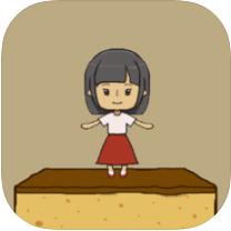 拇指姑娘跳一跳 V1.0 苹果版