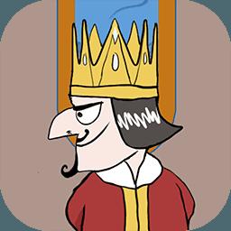 我要当国王3破解版下载-我要当国王3内购破解版下载