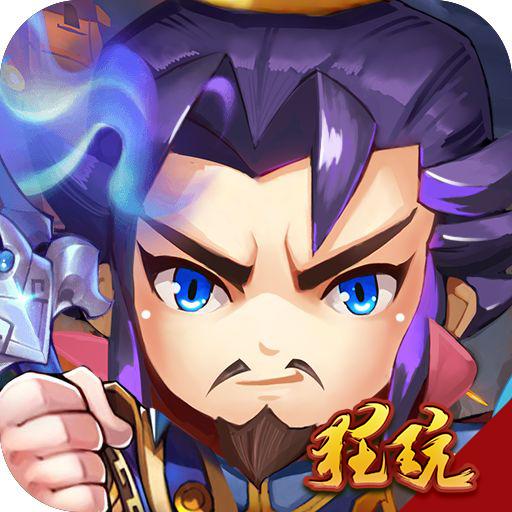 曹操 V1.0.3 国战版