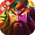 青龙偃月刀 V1.0.4 商城版