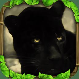黑豹模拟器 无敌版