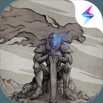 不朽之旅 V1.0.15 苹果版