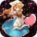 魔力旅社 v2.0.1 苹果版