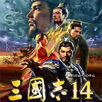 三国志14 角色解锁版