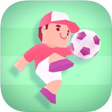 孤独足球 V1.0 苹果版