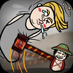小锤锤捶你胸口