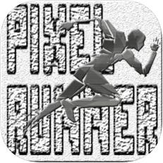 无尽像素跑步者 V1.0 苹果版