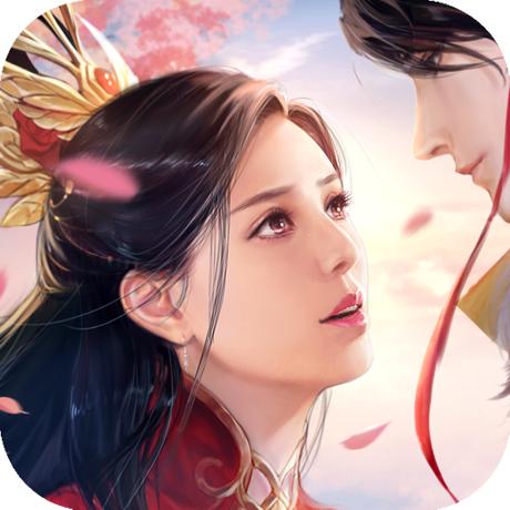 仙恋九歌 V1.0.1 苹果版