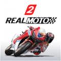 真实摩托2 无限版