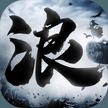 幻想江湖 v1.0 安卓版