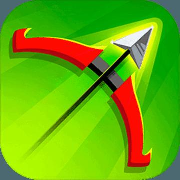 弓箭传说 无限卷轴版
