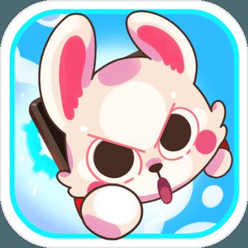 暴走兔子 V1.1.1 苹果版