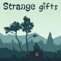奇怪的礼物 v1.0 安卓版