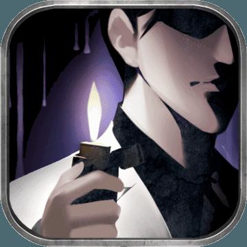 隐秘的原罪1-香榭庄园事件
