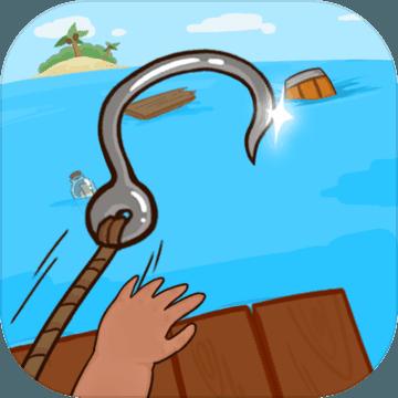 木筏荒岛求生